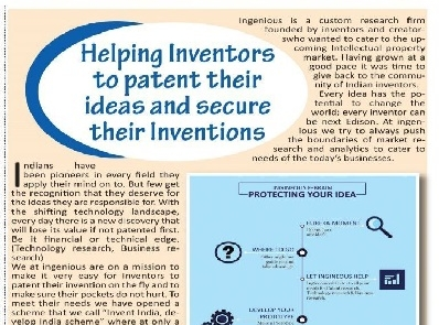 IEBS - New scheme to aid Inventors - Feature image